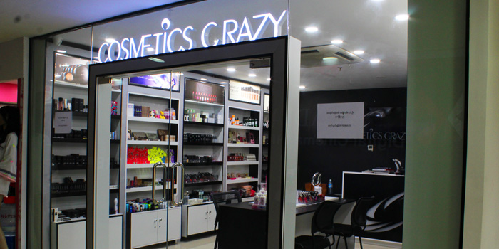 Cosmetic Crazy